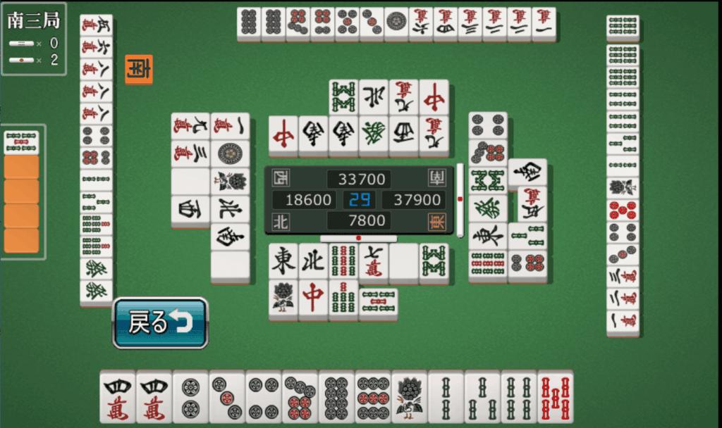 zurui-mahjong-tensei-min